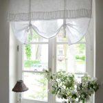 Greenfield Window Decorating